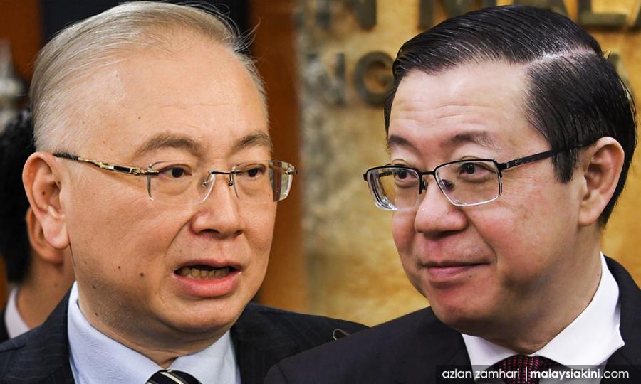 Malaysiakini Apa Hal Guan Eng Macam Kera Kena Belacan Kata Presiden Mca