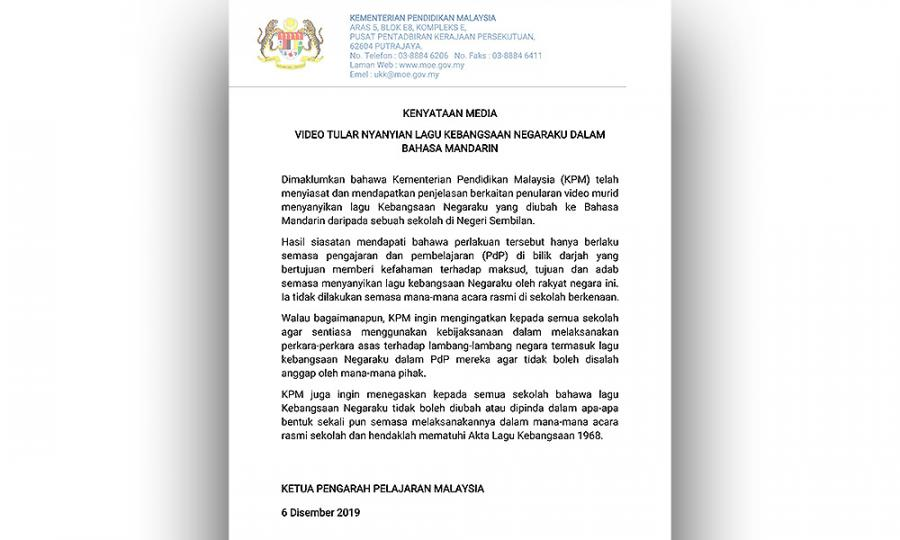 Malaysiakini Mandarin Negaraku Not Sung During Official Function